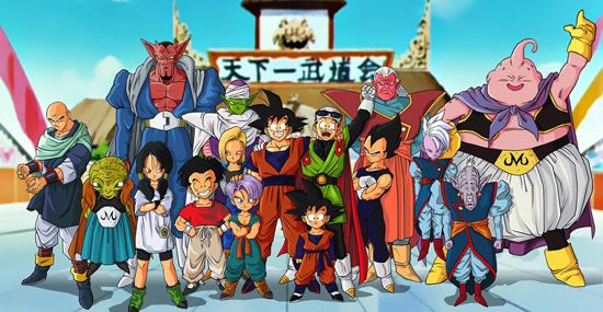 Bola de Drac Dragon Ball