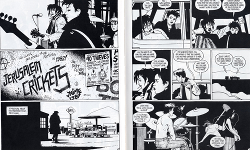 Jaime Hernandez Love and Rockets La Cupula