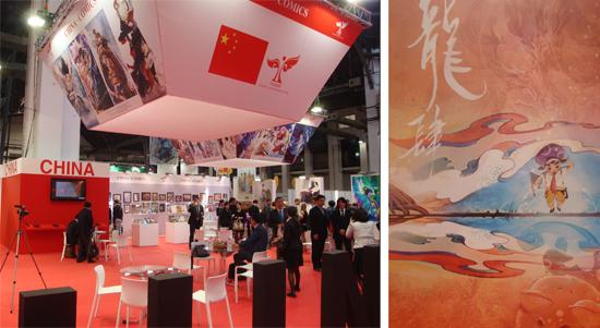 salo2012_china