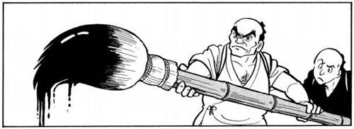 """""""Hokusai"""" de Shôtarô Ishinomori."""