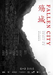 """""""Fallen City"""" de Zhao Qi"""