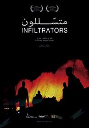 """""""Infiltrators"""" de Khaled Jarrar"""