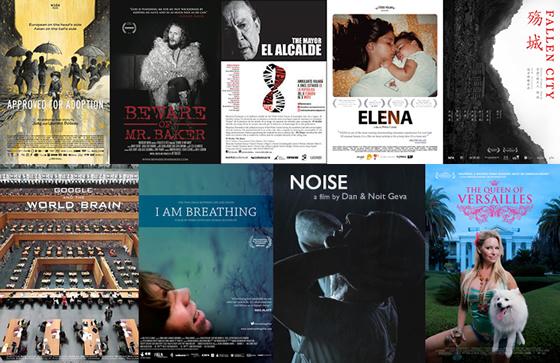Pel·lícules del DocsBarcelona 2013