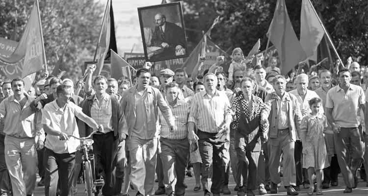 Dear Comrades Andrey Konchalovskyi