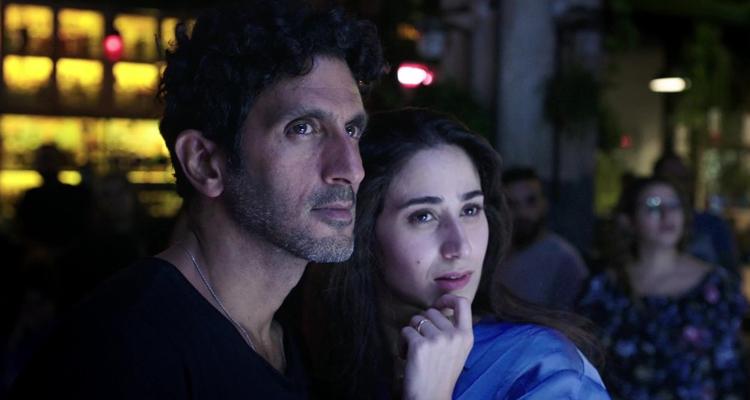 Laila in Haifa Amos Gitai