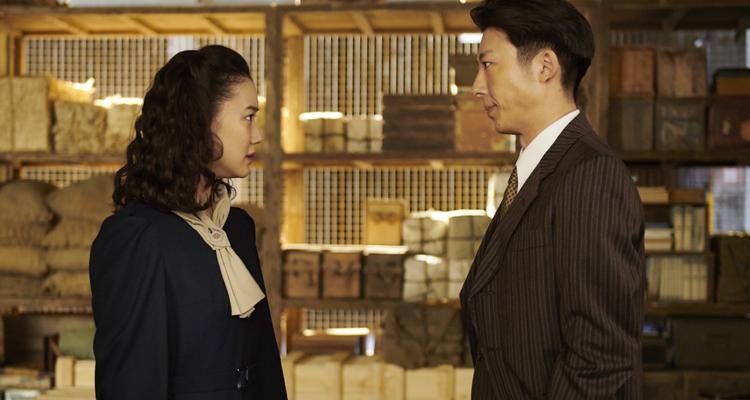 Wife of a Spy Kiyoshi Kurosawa