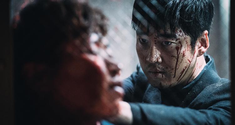 Spiritwalker Yoon Jae-keun