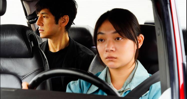 Drive my car Ryusuke Hamaguchi