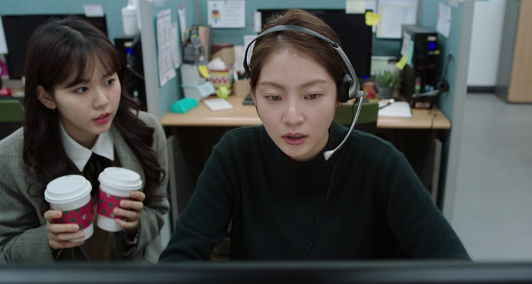 Aloners Hong Sung-eun
